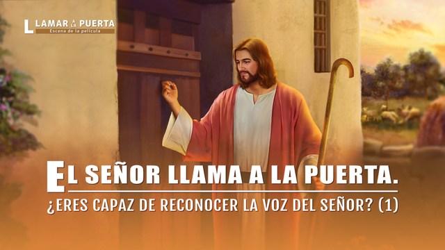 Llamar a la puerta (IV) - El Señor llama a la puerta. ¿Eres capaz de reconocer la voz del Señor? (1)
