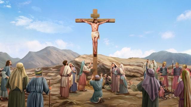 """Cuando el Señor Jesús fue crucificado dijo: """"Consumado es"""", lo que muestra que la obra de salvación de Dios para la humanidad estaba completa. ¿Cómo podéis decir entonces que Dios ha hecho una etapa más de la obra para juzgar, purificar y salvar a la humanidad?"""