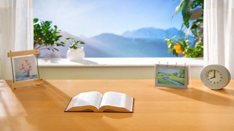 Las profecías del Apocalipsis: ¿el Maestro, Jesús, volverá con un nuevo nombre?