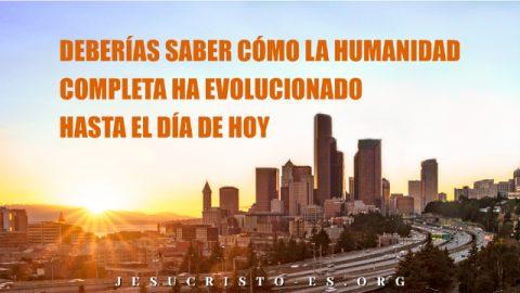 Deberías saber cómo la humanidad completa ha evolucionado hasta el día de hoy