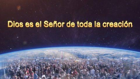 Tierra y gente