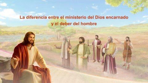 Señor Jesús y sus discípulos
