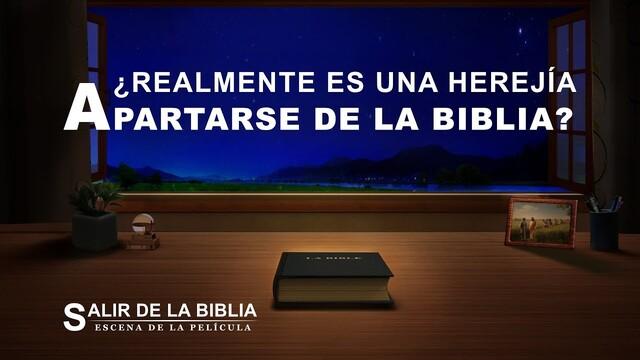 "Película evangélica ""Salir de la Biblia"" Escena 1 - ¿Obra Dios según la Biblia?"