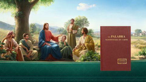 ¿Qué es la encarnación? ¿Cuál es la esencia de la encarnación?