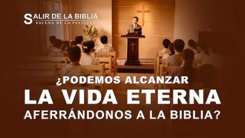 """""""Salir de la Biblia"""" Escena 2 - ¿Podemos alcanzar la vida eterna aferrándonos a la Biblia?"""
