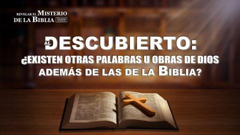 Información de la Biblia,lectura de la biblia