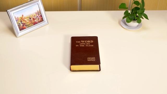 Libros de la Biblia,como discernir la voz de dios