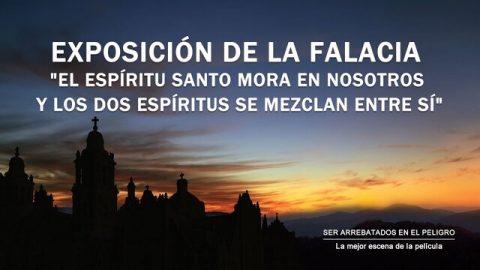 """Película evangélica """"Ser arrebatado en el peligro"""" Escena 3 - Exposición de la falacia: El Espíritu Santo mora en nosotros y los dos espíritus se mezclan entre sí"""