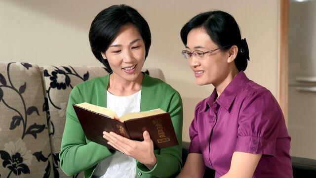 Compañerismo cristiano