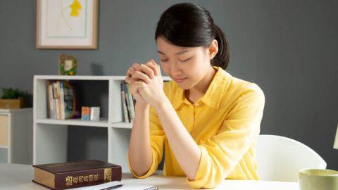 ¿Cómo acercarse a Dios y establecer la íntima relación con Dios?