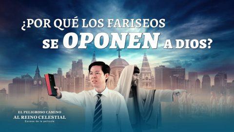 """Película evangélica """"El peligroso camino al reino celestial"""" Escena 5 - ¿Por qué los fariseos se oponen a Dios?"""