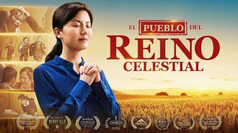 """Nueva película cristiana """"El pueblo del reino celestial"""" Solo siendo honesto, puede entrar en el reino de los cielos"""