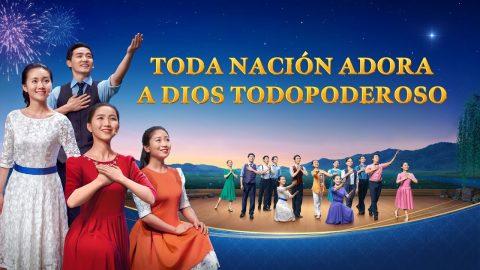 """Drama musical cristiano   """"Toda nación adora a Dios Todopoderoso"""" Recibe al regreso del Salvador (Español Latino)"""