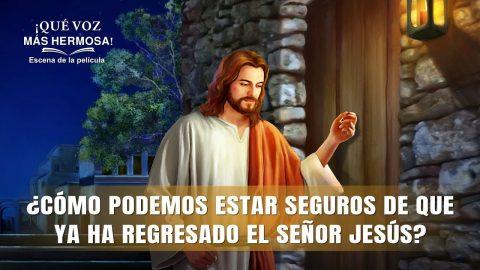 """Película evangélica """"Qué voz más hermosa"""" Escena 2 - ¿Cómo podemos estar seguros de que ya ha regresado el Señor Jesús? (Español Latino)"""