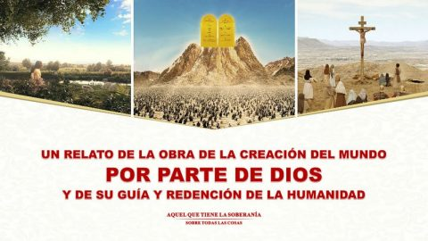 Un relato de obra de creación del mundo por parte de Dios y de Su guía y redención de la humanidad