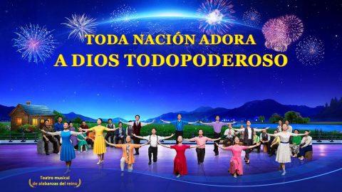 """Recibe alegremente al regreso del Salvador   """"Toda nación adora a Dios Todopoderoso"""" Tráiler Oficial"""